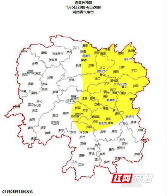 湖南省气象局1月5日16时发布霾预警图。