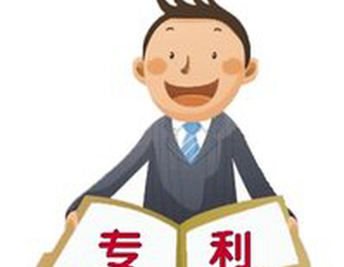 湖南省專利申請量長沙居第一