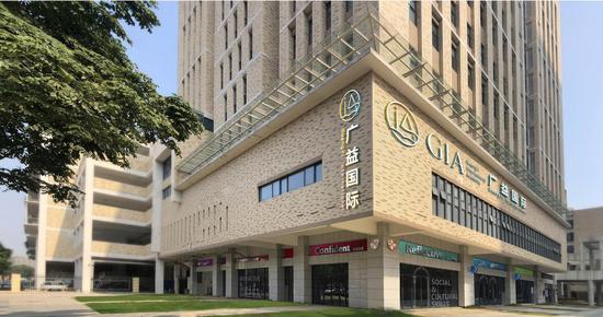 湖南广益实验中学·剑桥国际高中