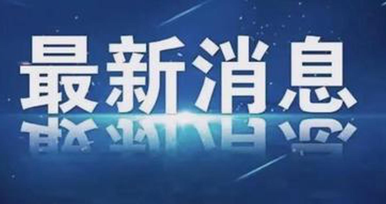 湖南省市场监管局将对400家生产企业、1040批次定量包装商品进