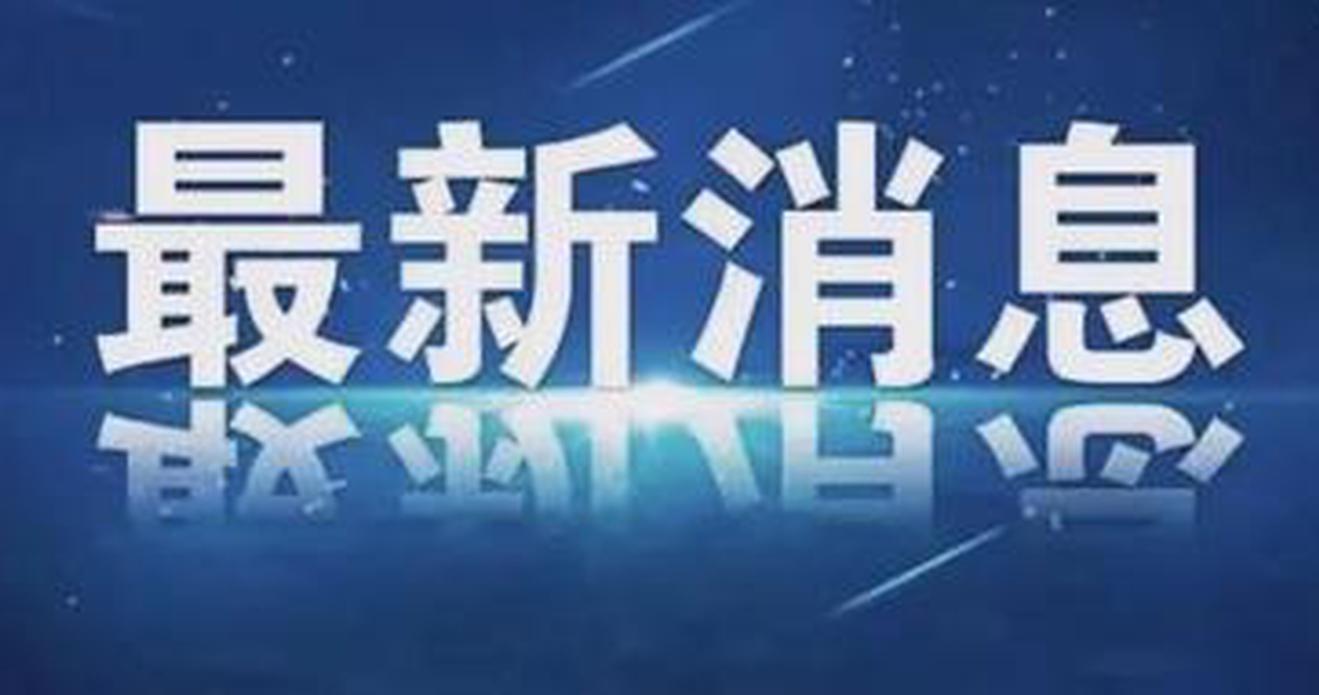 第五批国家级非遗名录:湖南火宫殿臭豆腐、老司城传说等上榜