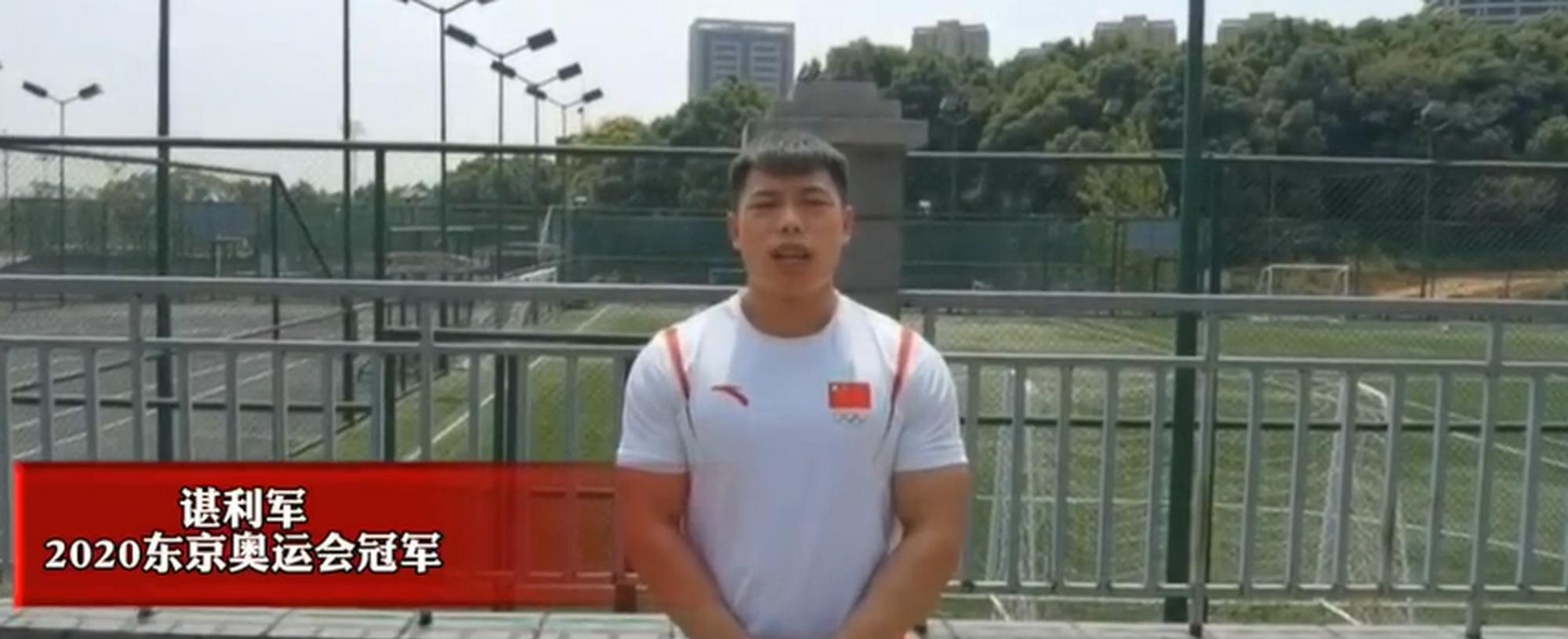 """奥运冠军也来打call了!首届北斗规模应用国际峰会未""""开""""先火"""