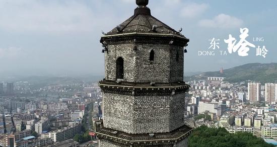 桂阳东塔岭。