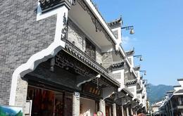 截止9月10日来南岳庆圣帝诞游客超12万