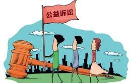 耒阳:公益诉讼促16亩林地补植复绿