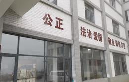 乡村公益老年服务中心投入使用
