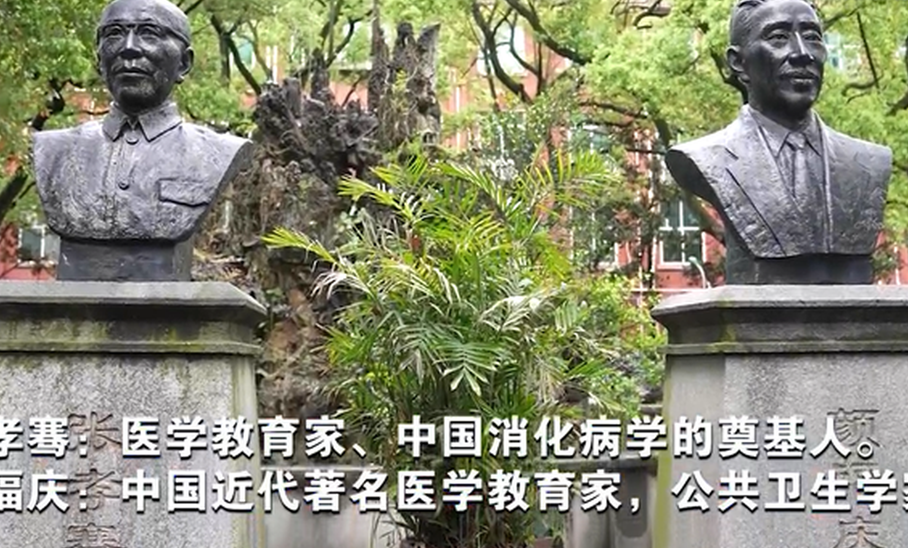 """中南大学举行""""青春纪念日·清明""""主题缅怀先辈祭扫活动"""