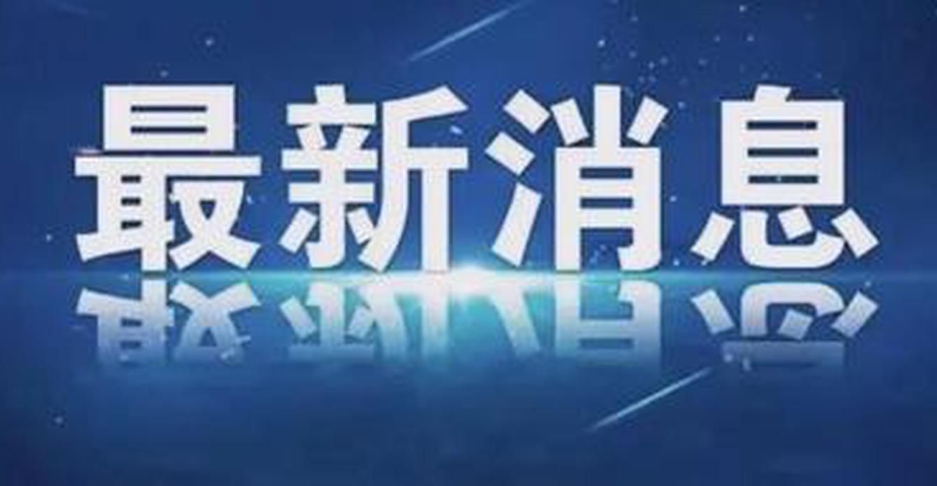 重磅!湖南省省属普通本科高等学校2021年本科招生专业目录公