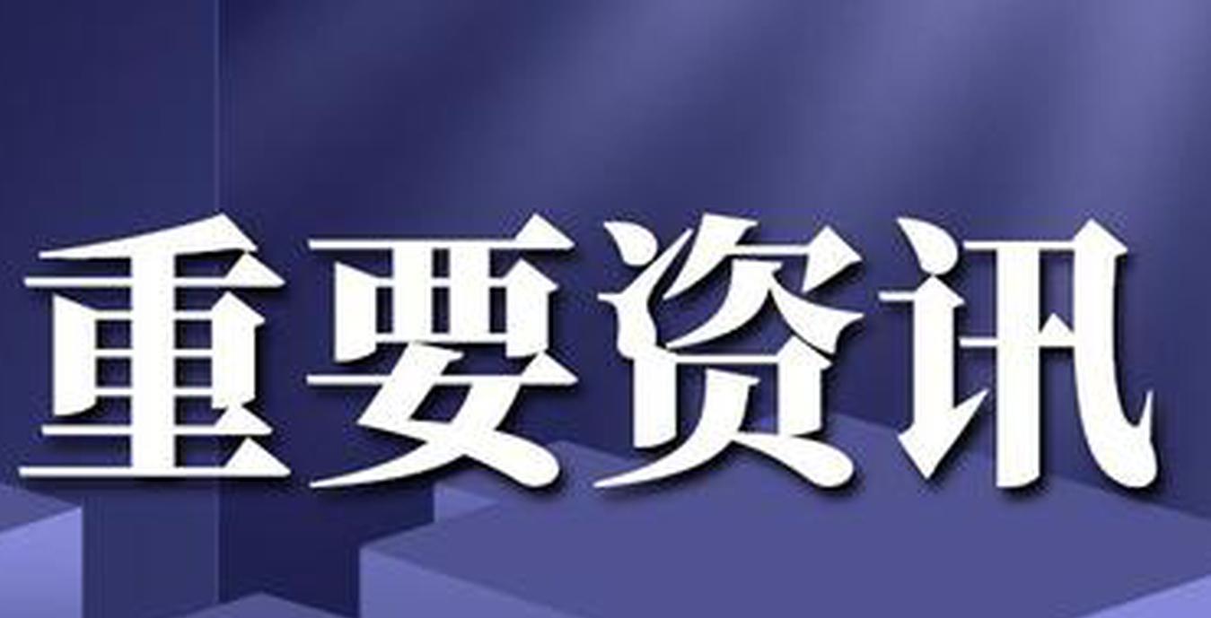 """长沙今年小升初依然""""两考合一"""",考试时间为6月26日"""