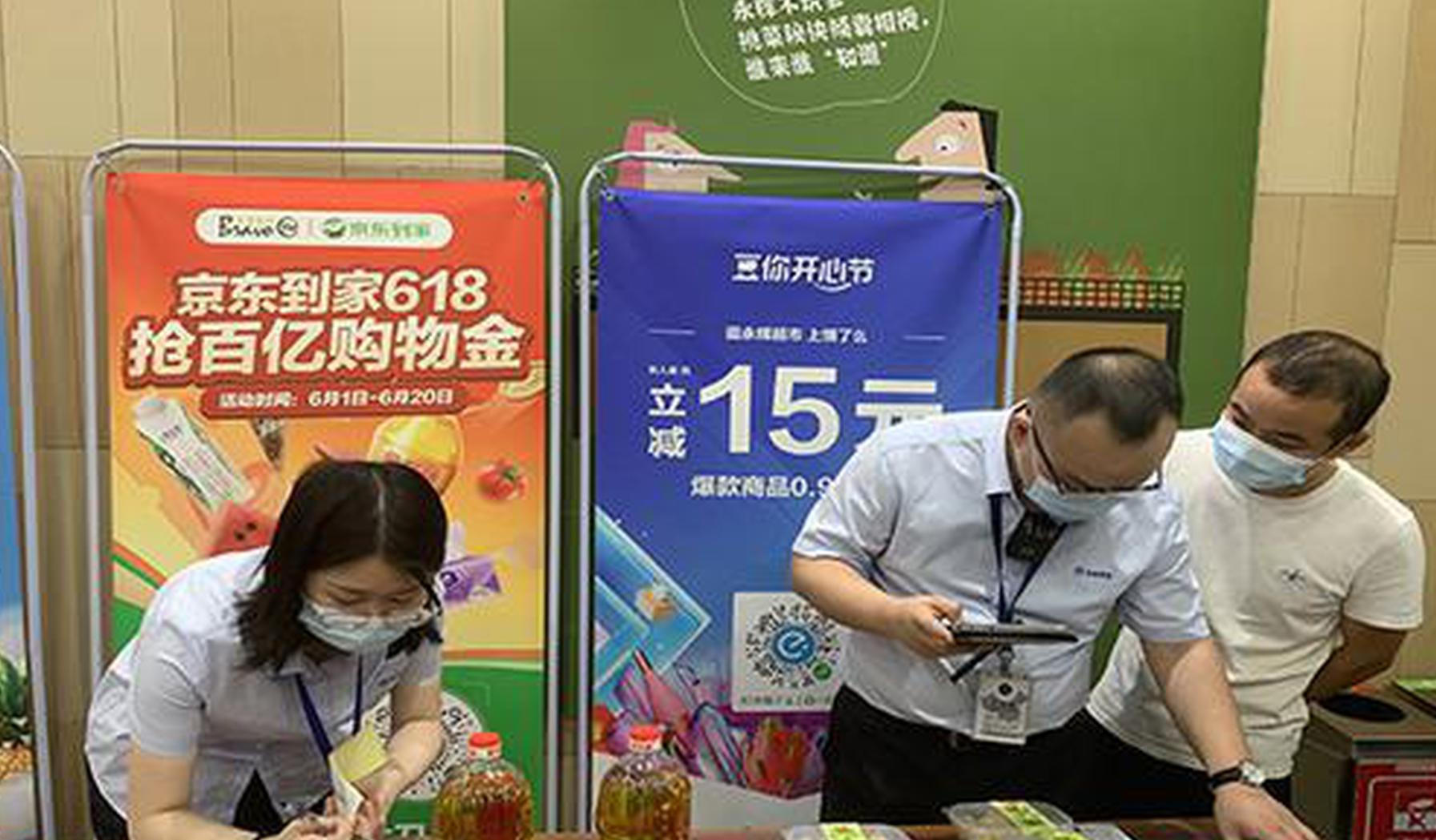 """你点我检 湖南省市场监管局为老百姓烹""""点菜""""护安全"""