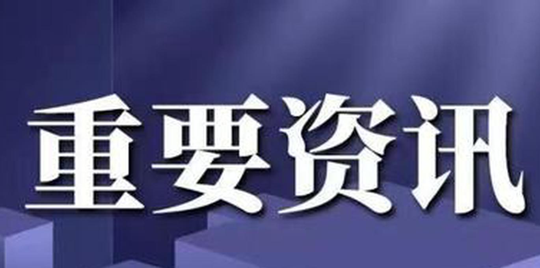 湖南省自然科學基金發榜招賢,最高可資助1000萬元