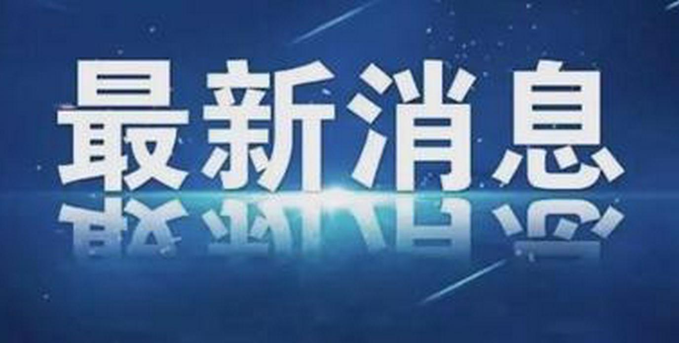 明天可查湖南省普通高中学业水平合格性考试成绩!