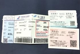 内蒙古赤峰小伙王旭回长沙的两张火车票和一张机票。