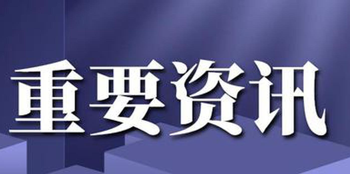 """湖南省未成年人""""扣好人生第一粒扣子 · 清明祭英烈""""主題教"""