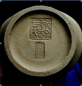 图11。 陶器底款印记