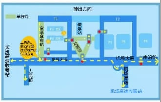 驶入航站楼、驶出航站楼示意图 来源:湖南交通频道
