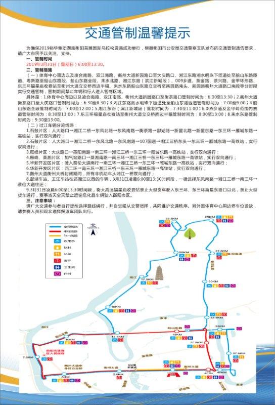 http://www.zgmaimai.cn/jiaotongyunshu/239315.html