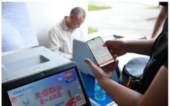 郴州市血站引进智能体检表打印机 获献血市民点赞