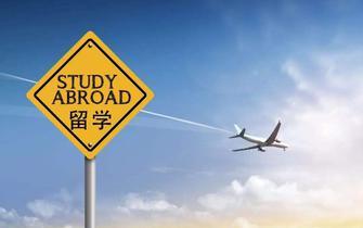 出国留学前应做好哪些准备?