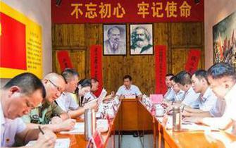 桂阳县:欧阳海教育培训基地对外开放