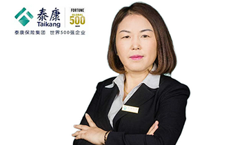 专访泰康人寿张家界中支业务总监张红慧