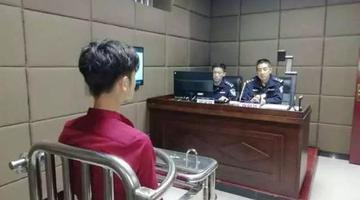 """男子造谣""""邵阳南站枪击案""""被拘留"""
