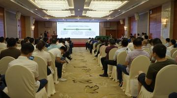 2018长沙新能源车展将于11月盛大召开