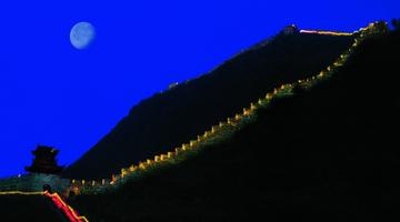 最强赏月姿势:包下长城看月亮