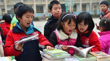 专访国网湖南电力:改善留守儿童教育