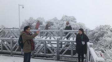 张家界国际旅游诗歌节采风活动举行