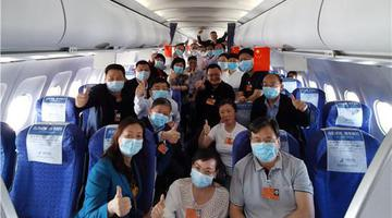 出席全国政协十三届三次会议的住湘全国政协委员抵京
