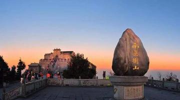 官宣!南岳大庙5月30日恢复对外开放