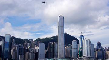回归祖国廿三年 香港凝心聚力再出发