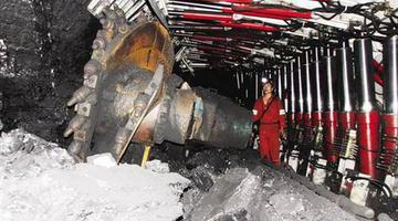 湖南大力提升煤矿本质安全水平