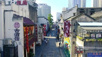 太平街:一条街火了两千年
