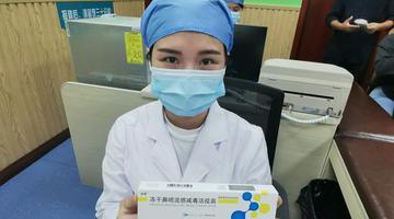 湖南首批鼻喷流感减毒活疫苗接种开启