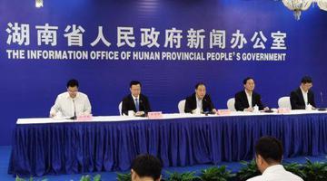 湖南将首次举办口岸经贸博览会