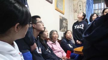 重阳节前夕 长沙学子组团看望抗美援朝军属
