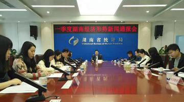 湖南省统计局:一季度全省地区生产总值同比增长15%