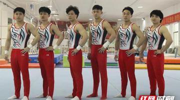 331.825分!湖南体操男队晋级陕西全运会决赛圈