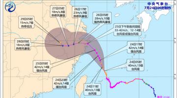 """台风""""烟花""""要来了,会影响湖南吗?"""