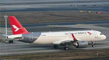 湖南航空新开长沙至重庆航线