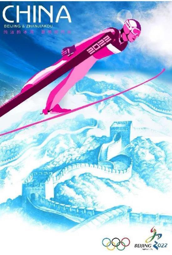 """《""""2022年北京冬奥会""""海报设计 》 作者:陈幼林 天津美术学院"""