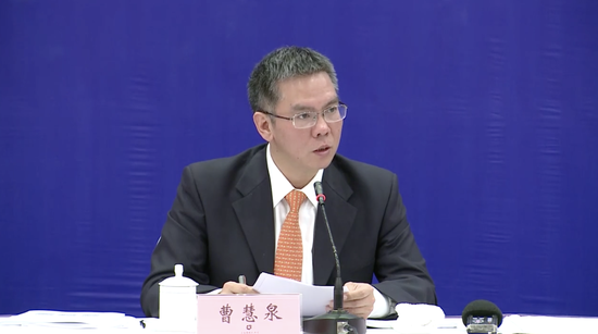 湖南省工业和信息化厅党组书记、厅长曹慧泉