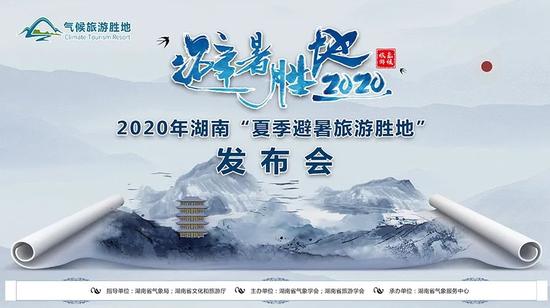http://www.weixinrensheng.com/lvyou/2269550.html