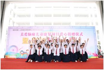 (特邀表演嘉宾团:郴州市海纳中等职业技术学校艺术团)
