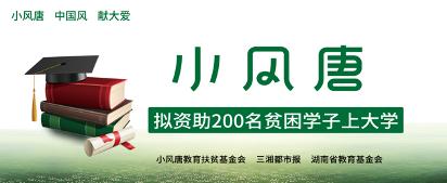 http://awantari.com/qichexiaofei/166362.html