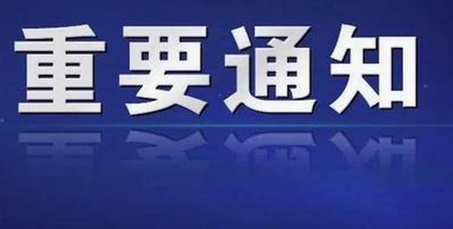 湖南启动防汛Ⅳ级应急响应
