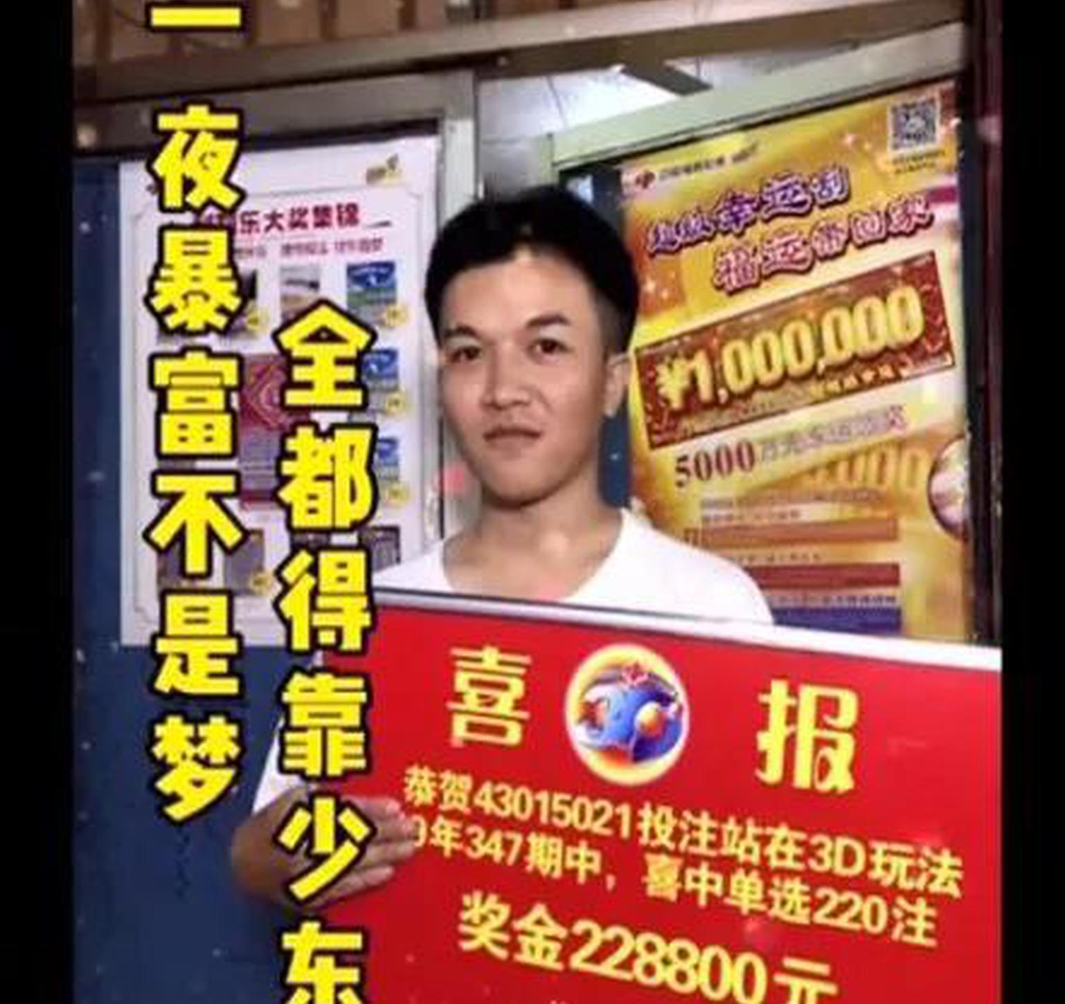 """长沙""""土豪主播""""帮人实现愿望系列走红视频遭粉丝曝光"""