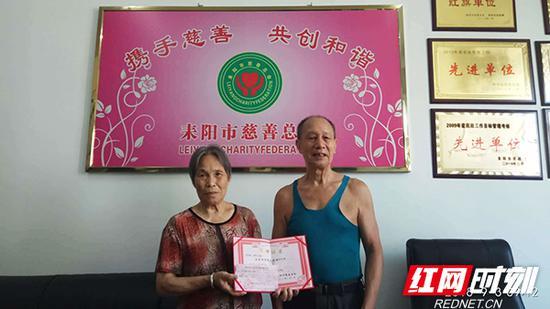 耒阳一对七旬老夫妻连续捐款11年不愿留名。